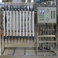 晨兴湖北厂家生产有机玻璃全自动一体化中空纤维超滤膜纯水设备 找晨兴制造