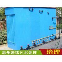 惠州餐饮食品废水处理一体化设备的特点优点介绍