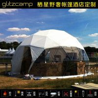 帐篷厂家定制 营地景区 快速搭建 户外瑜伽景区住宿 球形帐篷酒店