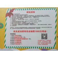 上海盈戈文化传播有限公司激光密室