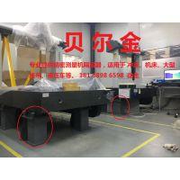 海克斯康122210选贝尔金精密气浮式BK-R避震垫