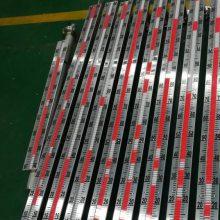 西安UHZ软水箱磁翻板(带远传)液位计生产厂