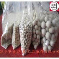 瓷砂滤料 新型稀土过滤瓷砂 萍乡金达莱污水处理材料