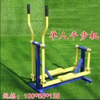 多彩运动器材单柱健骑车可定制扶手距离专业健骑机器材 剑桥 铁