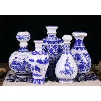 景德镇酒瓶批发 500ml白酒瓶价格 陶瓷酒瓶定制厂家