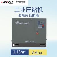 厂家直销 联力压缩机 小型涡旋式空压机 超静音气泵 安全可靠