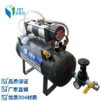 玉环机械手气体增压泵 空压机增压泵菲恩特直销