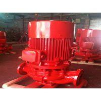 厂家直销CCCF认证XBD14.5/40G-L单级立式消防泵