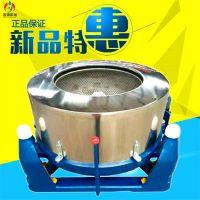 邳州诺源大米专用三足离心脱水机脱水率达98% 快速脱水