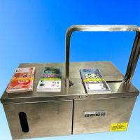 捆冥币机器多少钱 火纸自动打捆机 假钞扎捆机设备 鲁强机械