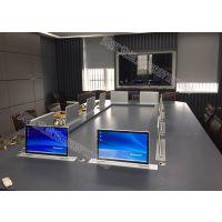 无纸化会议设备终端超薄液晶屏触摸液晶屏一体升降器