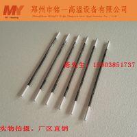 郑州铭一厂家直销等直径硅碳棒加热管12*250*200,总长650mm。接受买家可定制