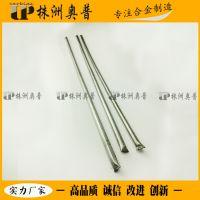 铸造碳化钨耐磨管状气焊条YZ6 铸造碳化钨合金气焊条管状钨钢粉 硬质合金管状耐磨焊条(焊丝)