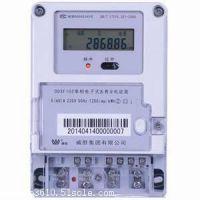 有无功组合电能表 湖南威胜电表ddsf102单相电子式多费率电能表