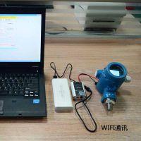 松茂供应hart-modem调制解调器带wifi hart猫 hart转换器 SM100-C III
