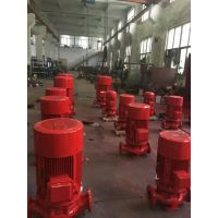 XBD7/30-SLH消防泵,喷淋泵,消火栓泵厂家直销,离心泵结构示意图