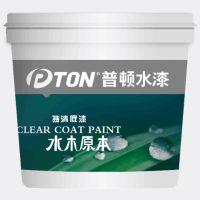 普顿水漆水木原本.水性透明底漆
