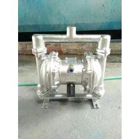石油隔膜泵QBY-65不锈钢316L材质 伊春市化工泵
