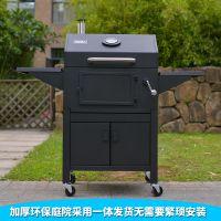 木碳烤炉御狮C41001家用户外木炭烧烤炉 镀搪瓷铸铁烤排庭院烧烤炉