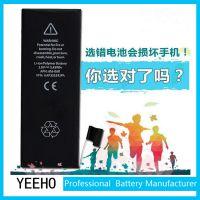 iPhoneSE 手机电池 厂家定制批发 原装全新零循环苹果手机电池