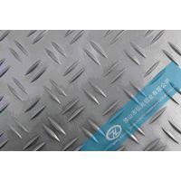 珠海游艇甲板防滑铝板 五条筋铝板 花纹铝板