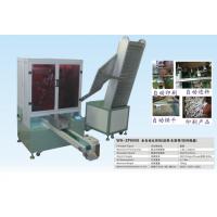 供应生料带自动丝印机,每小时可印刷3000个产品