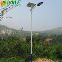 太阳能路灯 室外光伏照明 斯美尔LED路灯厂家