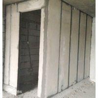 房山厂家直供轻质隔墙板 外墙板,隔断墙