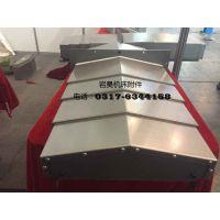 机床导轨盖板 供应岩昊机床附件质量好的机床钢板防护罩