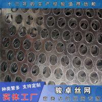 供应 钢板冲孔网 过滤冲孔板 长圆孔冲孔网板