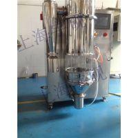 上海实验型喷雾干燥机生产厂家、供应实验型喷雾干燥机、实验型喷雾干燥机