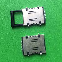 新款SIM卡座深圳专生产商供应SIM卡座6PIN带卡托连接器