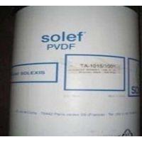 现货供应耐化学耐温耐磨耐紫外线PVDF浙江孚诺林化工2011(2)