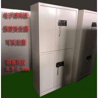 钢制电子密码锁保密文件柜 厂家直销 钢板厚度0.8-1.0 环保喷塑