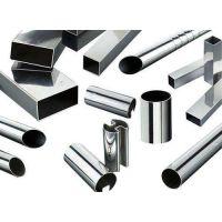 铝合金圆管高精度快速切割打孔设备家家用