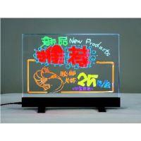 可挂台式荧光板桌上手写看板台式手写荧光板20*20工艺组装