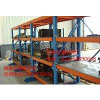 抽屉式模具货架江苏生产厂 重型模具存放架 厂家生产