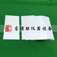 睿博联150×80×1mm 结构胶铝板 结构胶试验用铝板