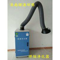焊烟净化器 电焊焊烟除尘器 焊烟除尘器 环保排放 做环评必备