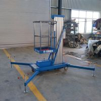 现货批发单立柱铝合金升降机 常规移动式电动液压升降平台