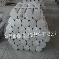铝合金6055 光亮铝板铝棒高硬度 6055铝合金用途