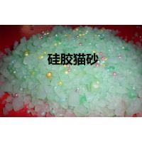 宠物垃圾清洁剂硅胶猫砂材料分析