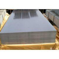 供应酸洗板卷16mncr5 高效酸洗板卷 耐高温酸洗板 用途广泛 规格齐全