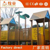 供应室外滑梯 儿童室外游乐设施 儿童滑梯 多功能厂家定制
