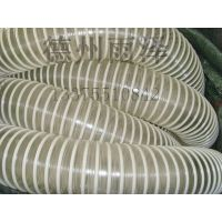 供应聚氨酯钢丝抽吸软管钢丝输送管木屑抽吸管除尘透风管