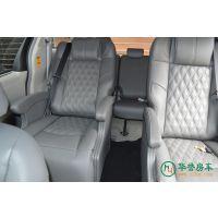 华誉房车丰田普瑞维亚商务车改装航空座椅