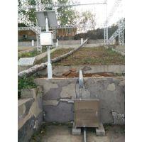 水土流失监测仪、在线水土流失监测系统