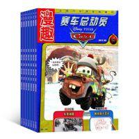 深圳画册设计排版 宣传册 印刷