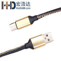 宏浩达数据工厂专业定制牛仔布数据线type-c充电线华为手机数据线