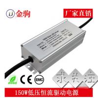 150W DC-DC电源 DC24V 输入 输出10串 电流4.5A